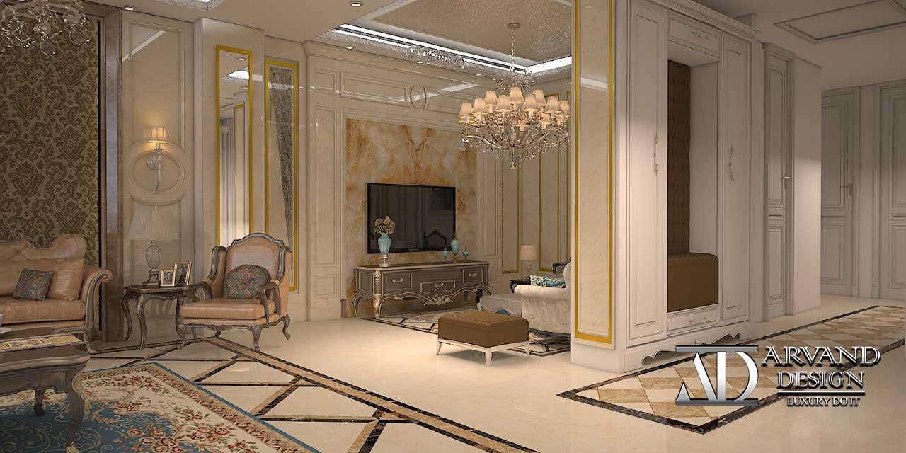 نمای دیگری از سالن نشیمن فوق العاده لاکچری به سبک کلاسیک، طراحی بینظیر توسط شرکت معماری و دکوراسیون باشکوه آروند دیزاین (ARVAND DESIGN) ازجمله نمونه کارهای معماری و دکوراسیون داخلی (ساختمان مسکونی) قسمت سالن پذیرایی و نشیمن Interior decoration and architecture , interior design , luxury home, TV room, living room , hall