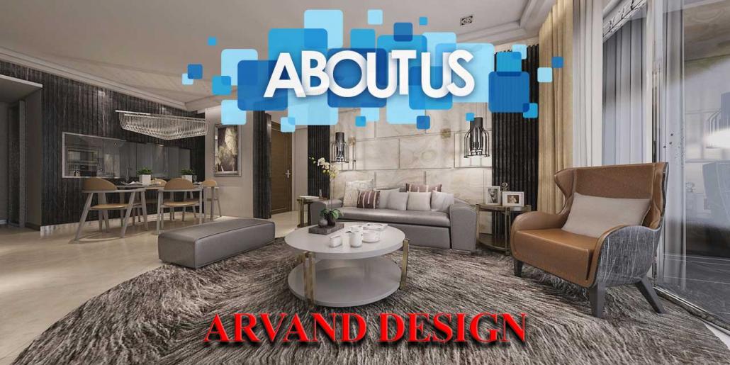 تصویر نمایشدهنده درباره آروند دیزاین