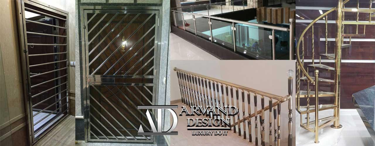 نمونه های حفاظ استیل برای درب ورودی و پله استیل و نرده استیل نوع کلاسیک و وسط شیشه خور استیل مرکزی