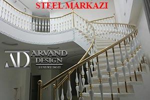 نرده ترکیبی با استیل پایه اشکی - استیل مرکزی - آروند دیزاین