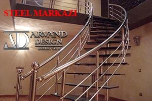 پله گرد استیل - استیل مرکزی - آروند دیزاین